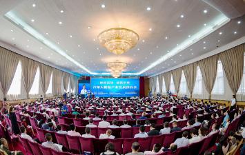 湖南盛源通信工程有限公司