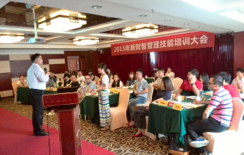 湖南新财智文化传媒股份有限公司