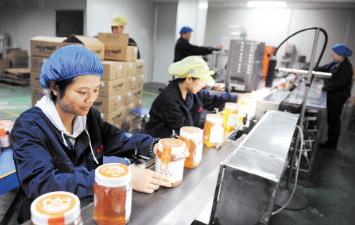 湖南明园蜂业科技有限公司