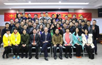 湖南强智科技发展有限公司