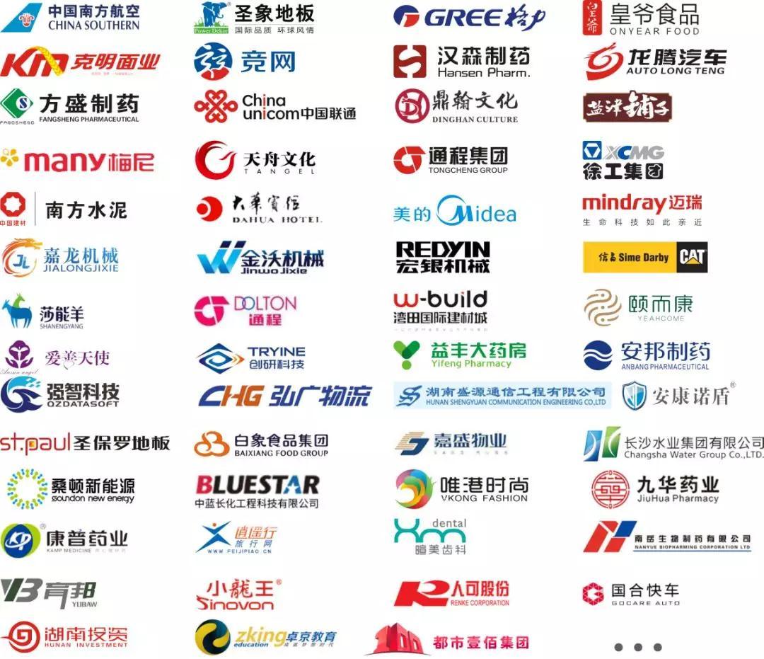 湖南中坚力量3.0企业会员卡.jpg