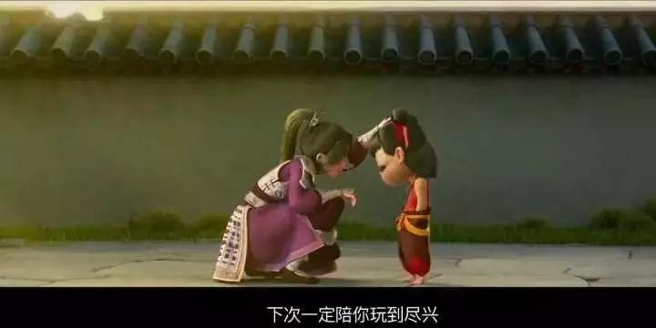 哪吒与人生管理-湖南中坚力量.jpg