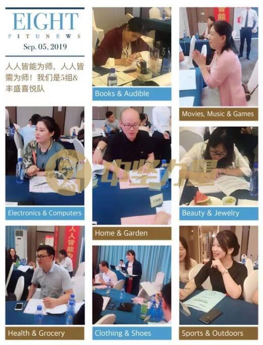 企业管理培训现场-湖南中坚力量.jpg