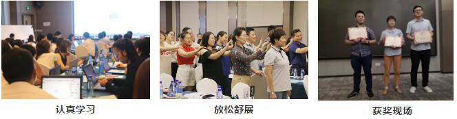 管理培训经典课程-湖南中坚力量.jpg