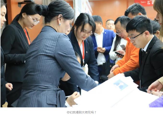 企业管理培训-湖南中坚力量.png