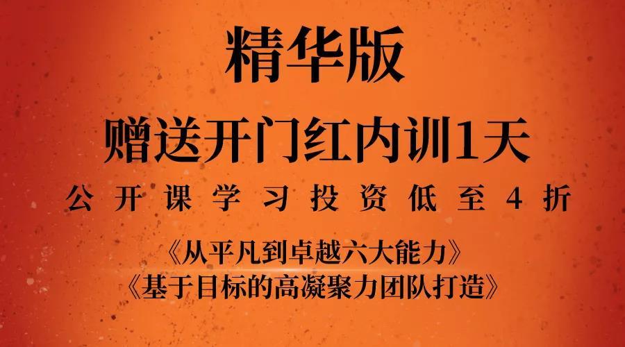 企业亚博竞猜-湖南中坚力量.jpg