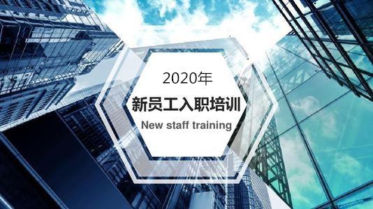 2020_副本.jpg
