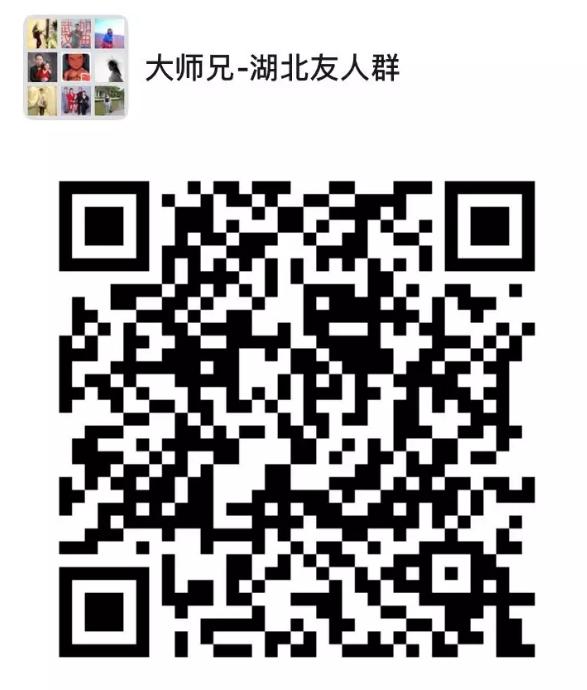 管理培训-湖南中坚力量.png
